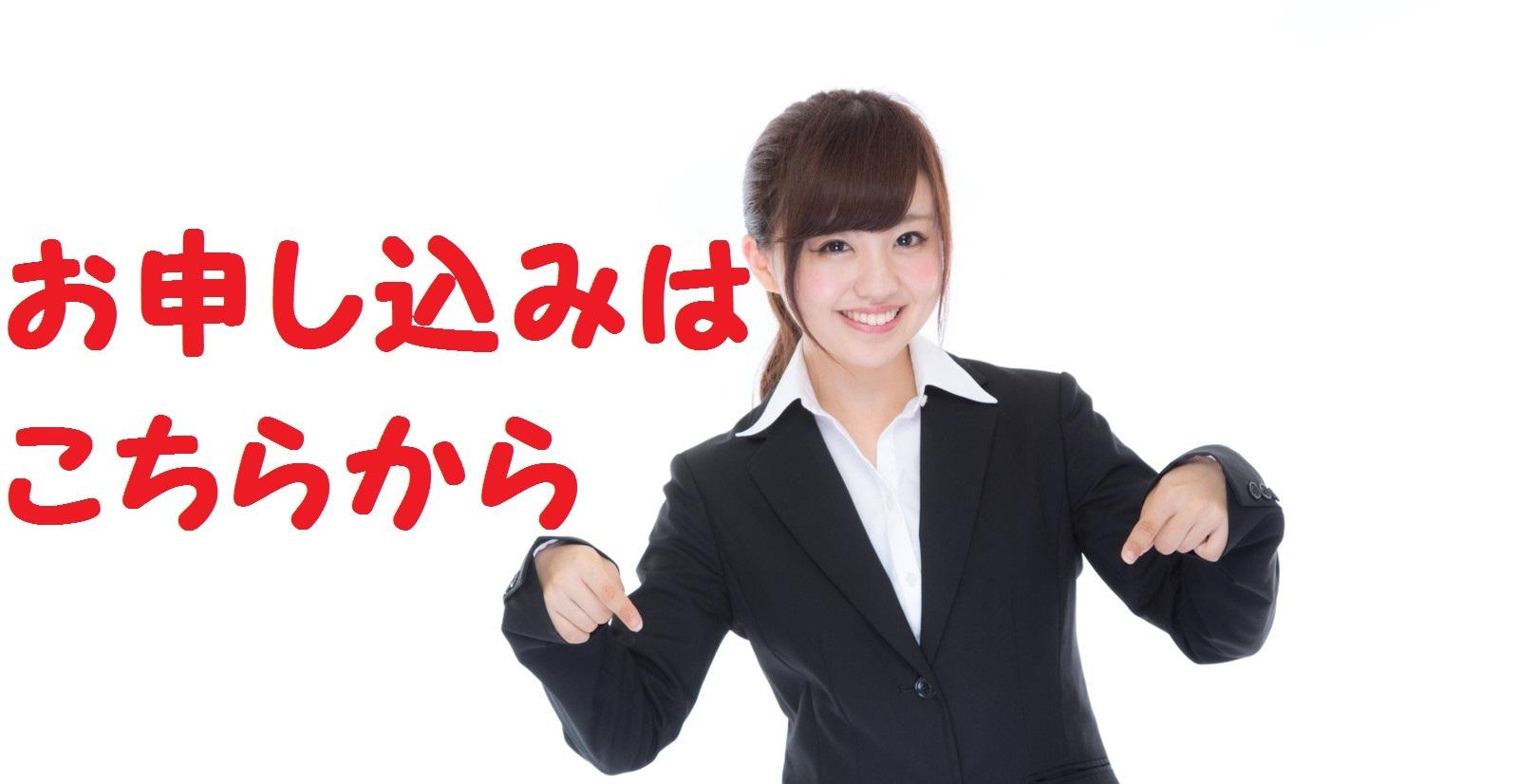 YUKA863_korekore15202501_TP_V (1)