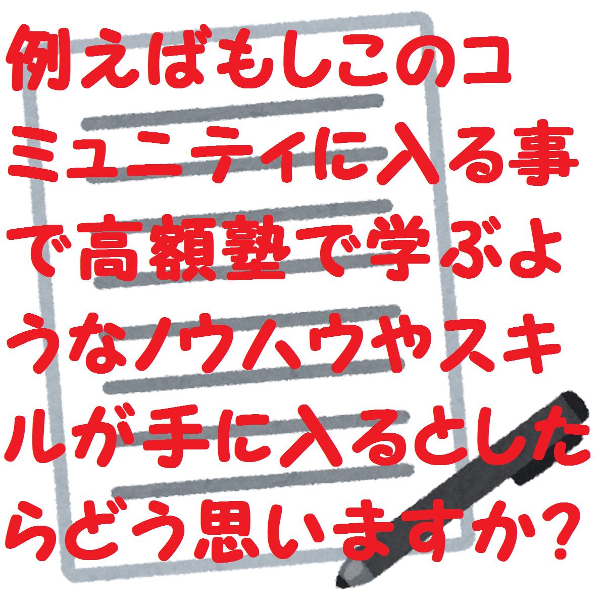 document_syorui_pen (2)